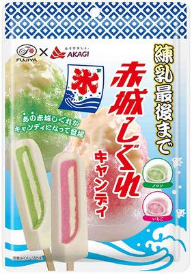 赤城しぐれキャンディ(いちご&メロン)袋