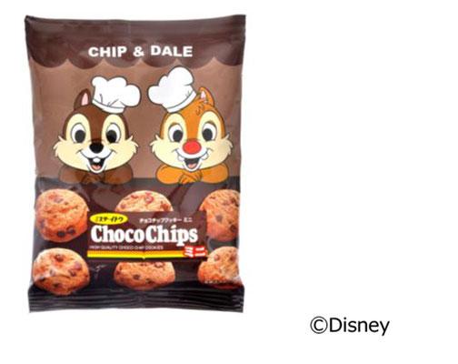 チョコチップクッキーミニ