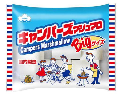 キャンパーズマシュマロ