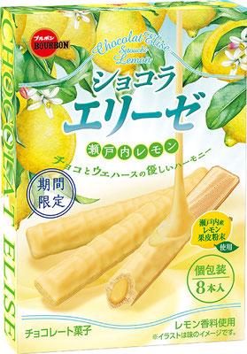 ショコラエリーゼ 瀬戸内レモン