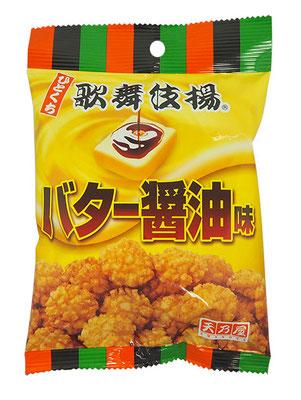 ひとくち歌舞伎揚 バター醤油味
