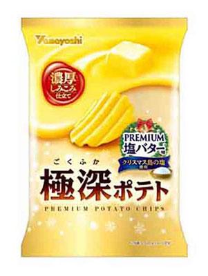 極深ポテト PREMIUM 塩バター味