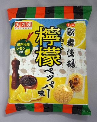 ミニ歌舞伎揚 檸檬ペッパー味