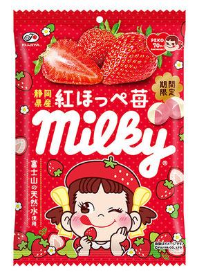 ミルキー(静岡県産紅ほっぺ苺)