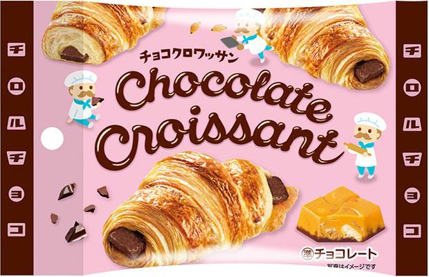 チョコクロワッサン〈袋〉