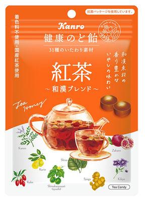 健康のど飴紅茶