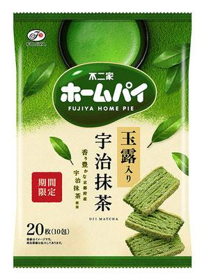 ホームパイ(宇治抹茶)