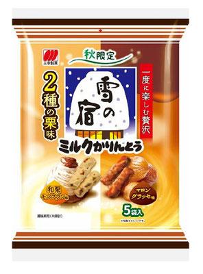 雪の宿ミルクかりんとう 2種の栗味