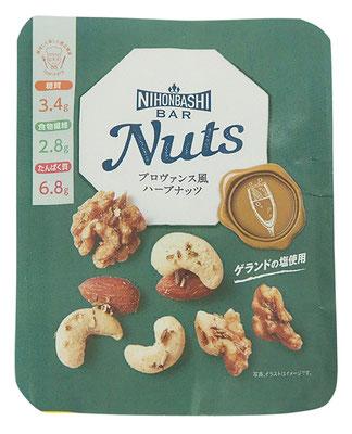 NihonbashiBar Nuts プロヴァンス風ハーブナッツ