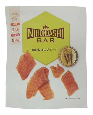 NihonbashiBar 鶏むね肉のジャーキー