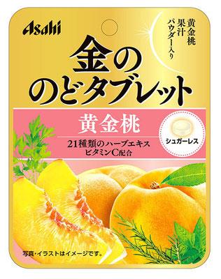 金ののどタブレット 黄金桃