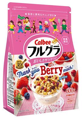 フルグラThank you Berry much