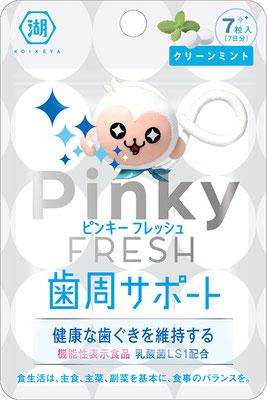 Pinky FRESH