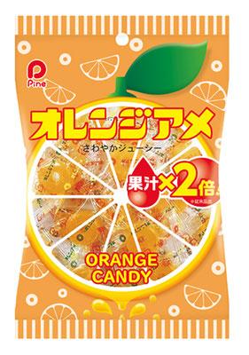 オレンジアメ