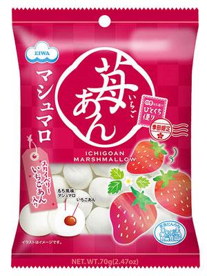苺あんマシュマロ