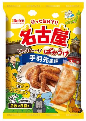 「ばかうけ」名古屋の『手羽先風味』
