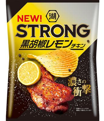湖池屋STRONG ポテトチップス  黒胡椒レモンチキン