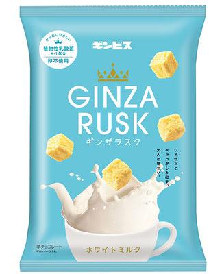 GINZA RUSK ホワイト