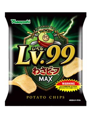 Lv.99わさビーフMAX