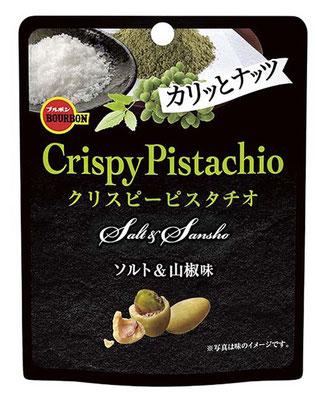 クリスピーピスタチオソルト&山椒味