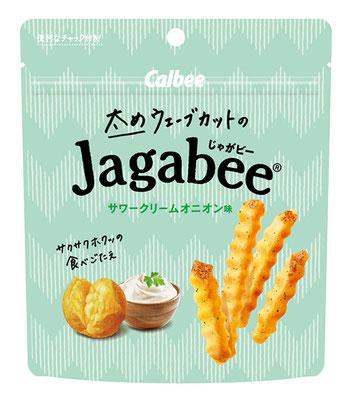 太めウェーブカットのJagabee サワークリームオニオン味