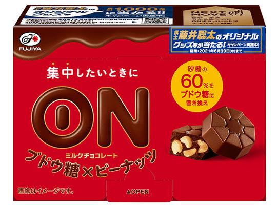 ONチョコレート(ブドウ糖×ピーナッツ)