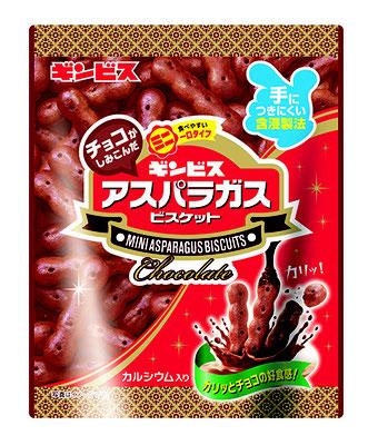 チョコがしみこんだミニアスパラガス 40g