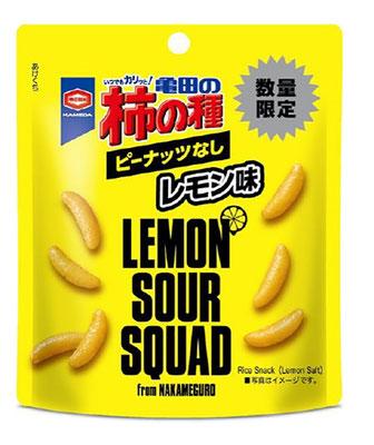 亀田の柿の種 レモン味100%