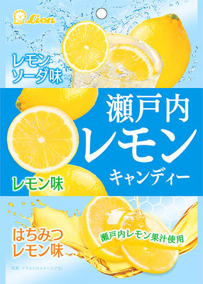 瀬戸内レモンキャンディー
