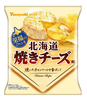 北海道焼きチーズ味