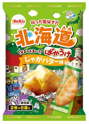 「ばかうけ」北海道の「じゃがバター味」