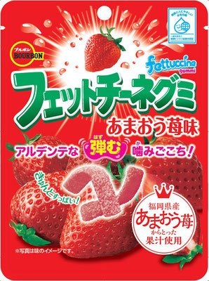 フェットチーネグミあまおう苺味