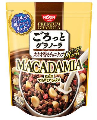 ごろっとグラノーラリッチ カカオ香るチョコナッツ マカダミア mix