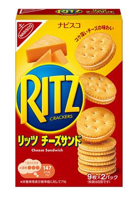リッツ チーズサンド
