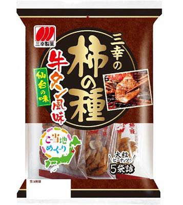 三幸の柿の種 牛タン風味(大粒ピーナッツ入り)