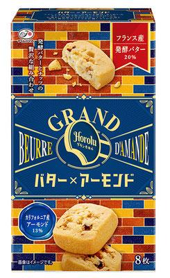 グランホロル バター×アーモンド
