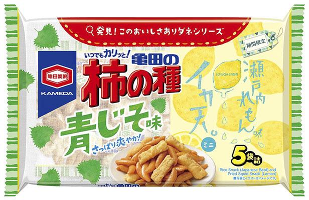 亀田の柿の種 青じそ味×イカ天れもんミニ 5袋詰