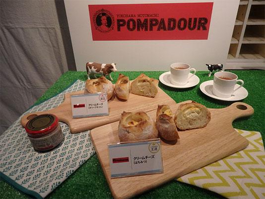 ポンパドウルが開発した2種のパン