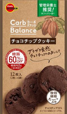 カーボバランス チョコチップクッキー