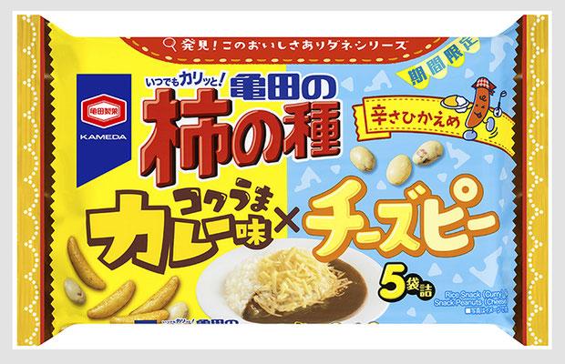 亀田の柿の種 コクうまカレー味チーズピー 5袋詰