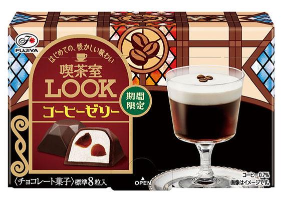 喫茶室LOOK(コーヒーゼリー)