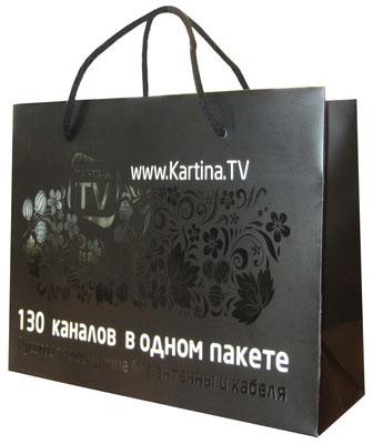 UV lackierte Papiertaschen mit Mattlaminierung