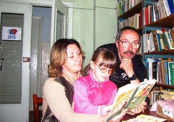 Записались в библиотеку всей семьёй