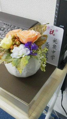 光泉高校さんからいただいた、開塾祝いのお花。ありがとうございます。実はドライフラワーで、枯れません。
