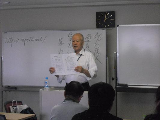 講師の暮松理事長