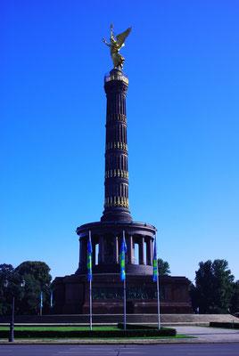 Dans le parc de Tiergarten -  - Source : Trip85.com