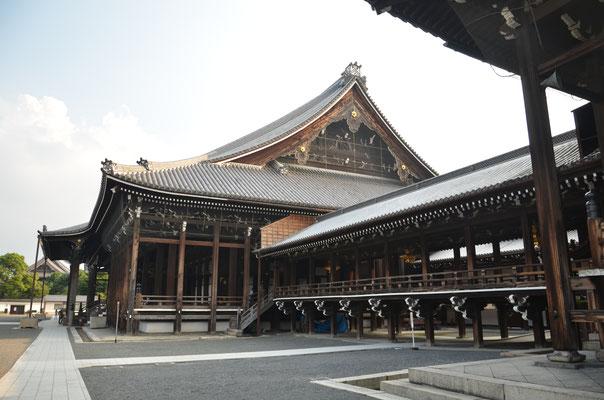 La plus grande construction en bois du monde - Kyoto - Trip85.com