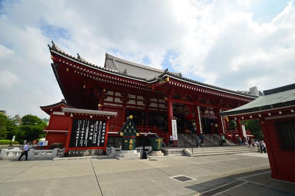 Le temple de Senso-Ji - Source : Trip85.com