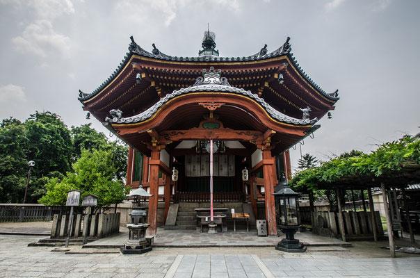 Voyage à Nara au Japon