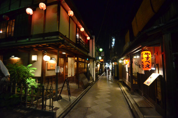 La quartier de Gion, Kyoto